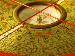 -1103645375_250_187_250_187.5_0_0_100_chinesisches-horoskop
